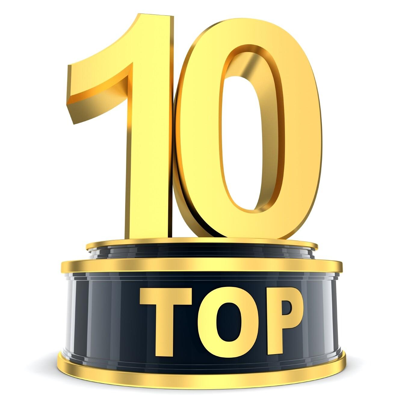 Топ 10 лучших аналов года 18 фотография